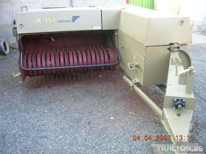Части за инвентар Резарвни части за сламопреса Fortschritt K454 0 - Трактор БГ