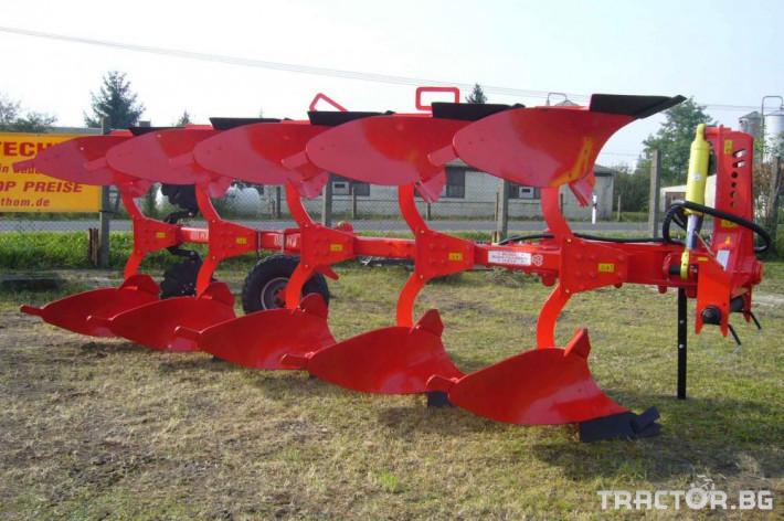 Плугове Akpil VIKING 0 - Трактор БГ