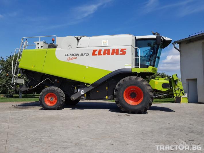 Комбайни Claas Lexion 570 Montana 0 - Трактор БГ