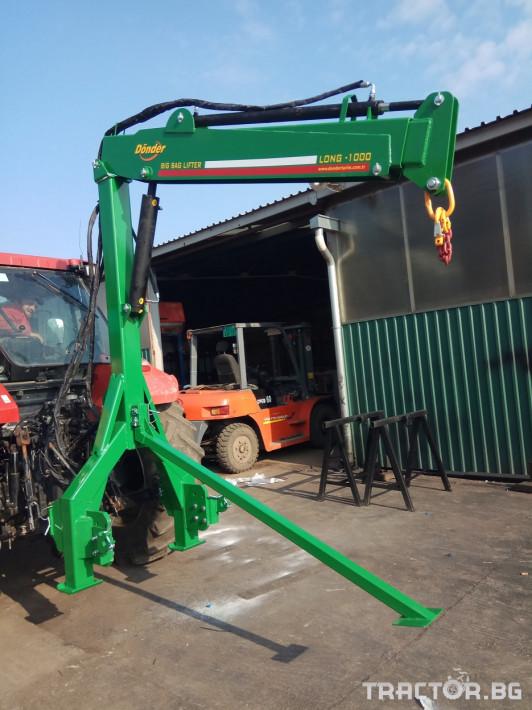 Торачки Кран Donder 5 - Трактор БГ