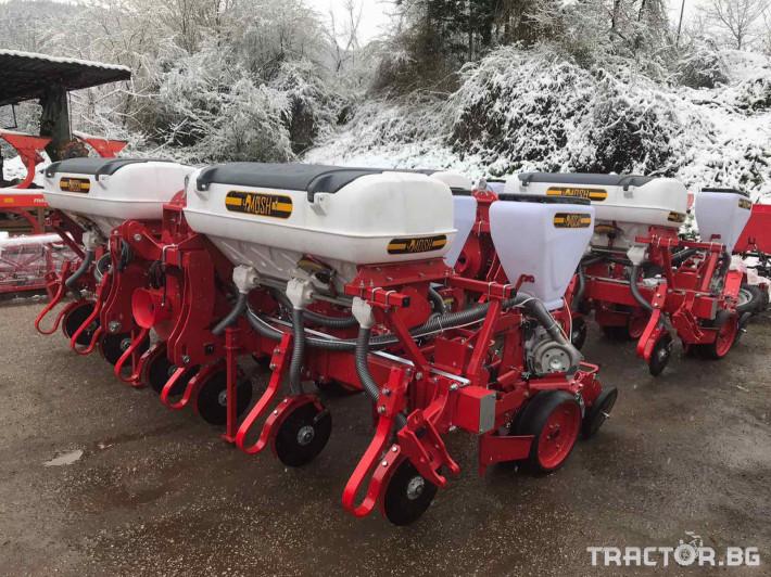 Сеялки Пролетни сеялки MOSH 0 - Трактор БГ