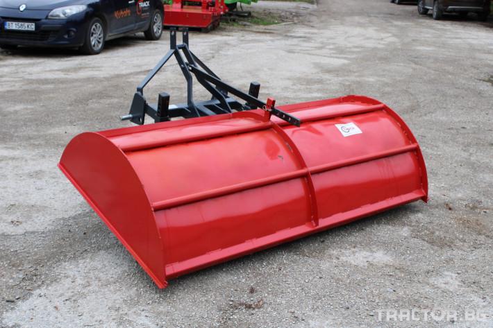Фрези фрези - други Metal-Technik 2 - Трактор БГ
